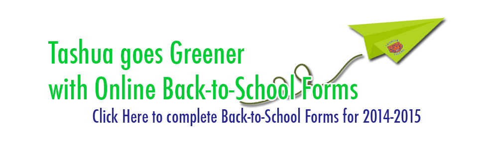 Back-to-School Forms Online