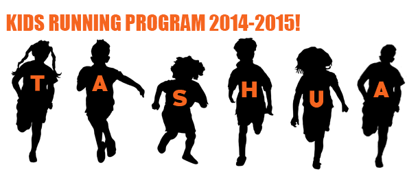KIDS RUNNING PROGRAM