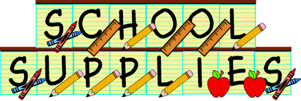2015 2nd Grade Supply List