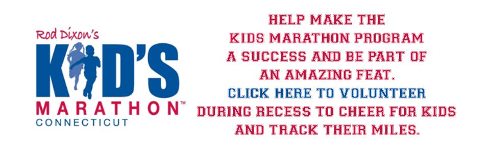 2016 Marathon