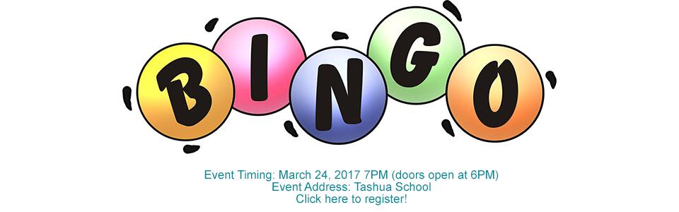 BINGO – March 24, 2017